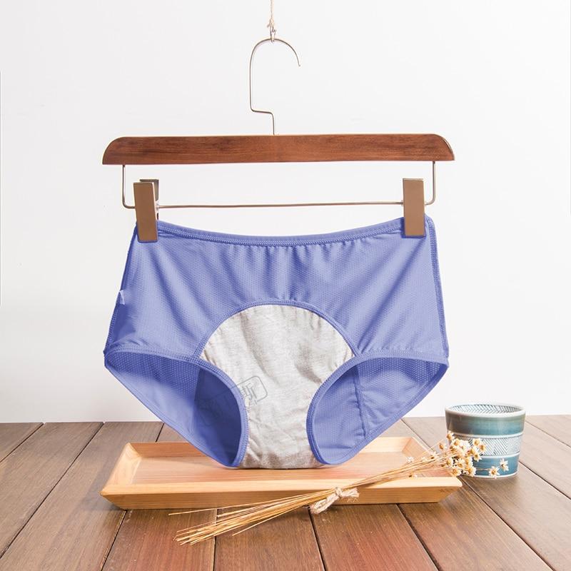 Women Leak-Proof Menstrual Panties 3 pcs Set = 1MRK.COM