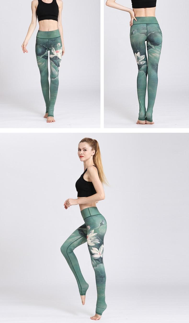 Elastic Printed Women's Yoga Leggings