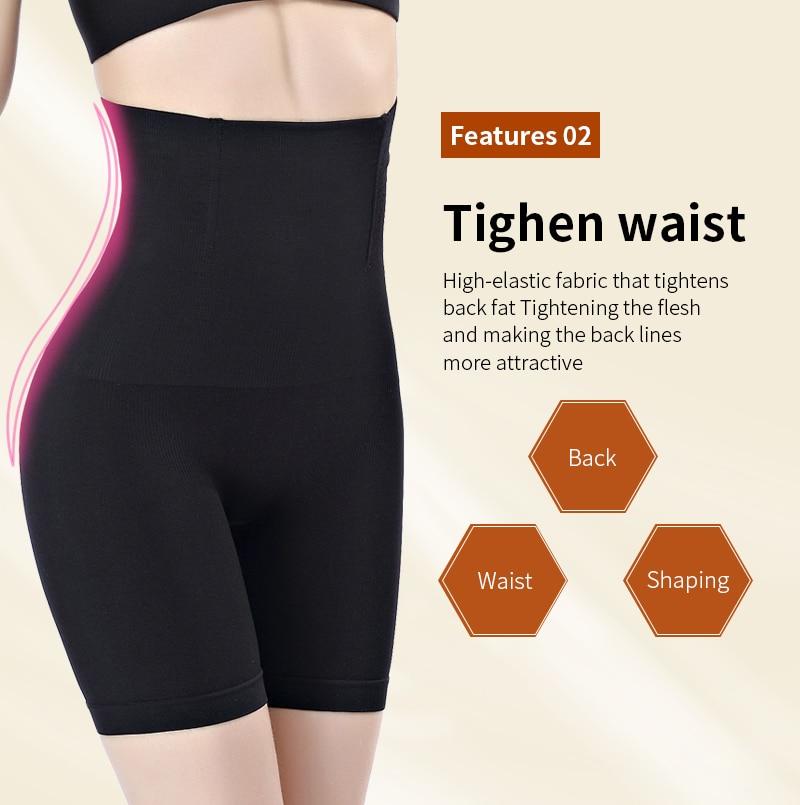 Women's High Waist Tummy Control Shorts